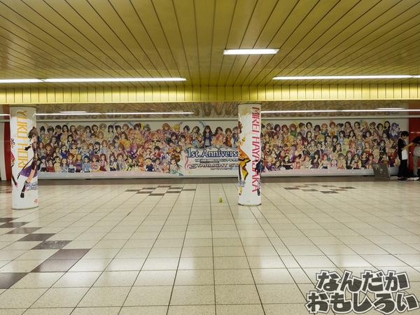 『デレステ』シンデレラガールズが新宿駅地下道をジャック!圧倒的豪華なデレステ広告をフォトレポート!0888
