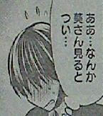 源君物語 第103話感想 源君も・・・