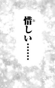 『刃牙道』第167話ッ(ネタバレあり)