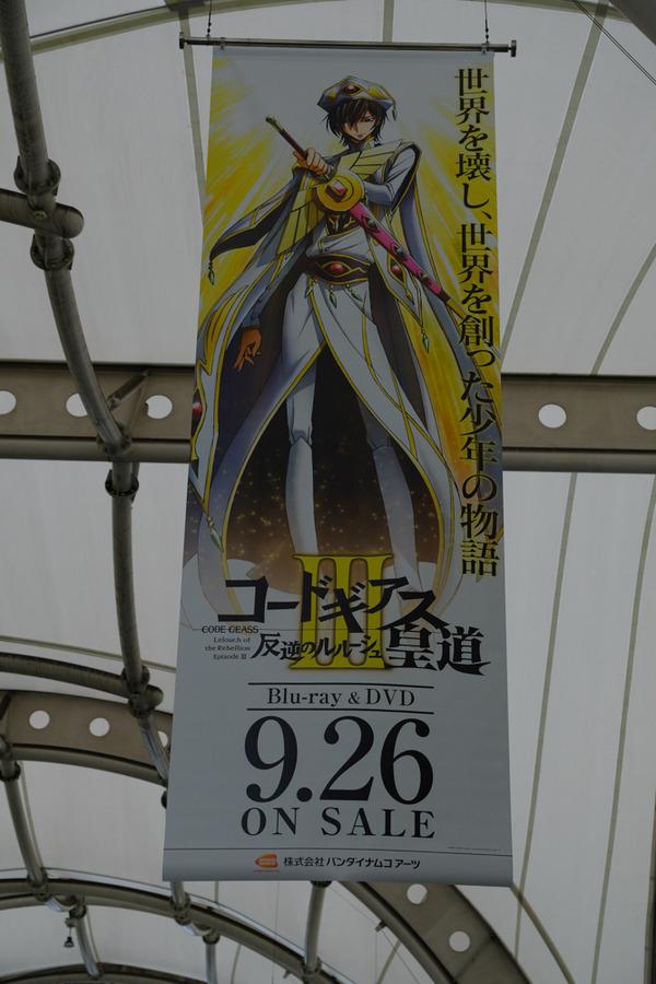 コミケ94、3日前の東京ビッグサイト周辺レポート-74