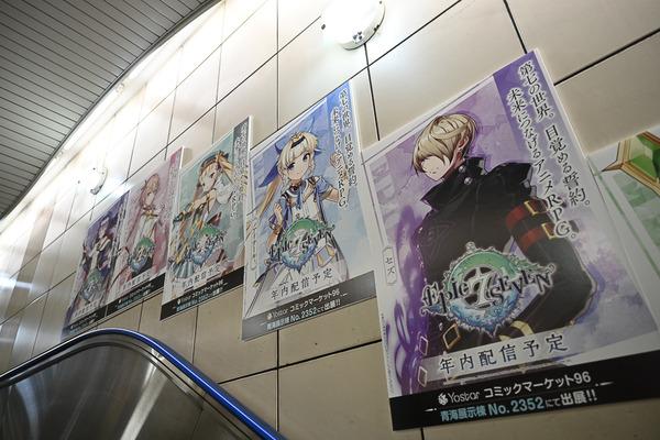 コミケ96東京ビッグサイト事前調査056