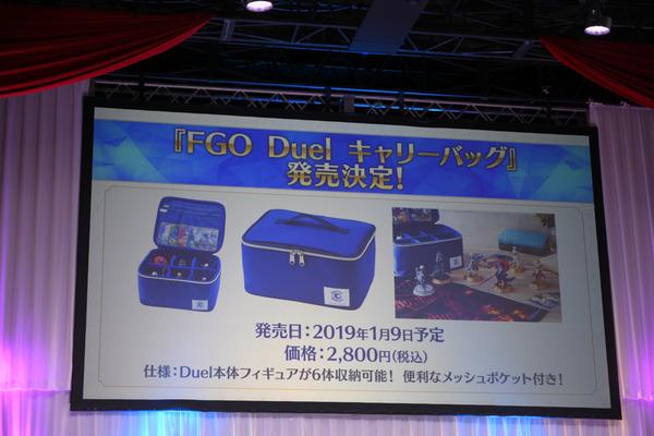 FGO冬祭りゲストトーク020