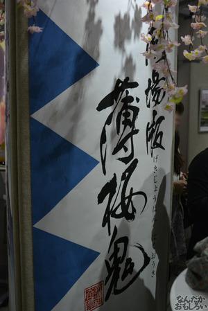 「薄桜鬼ギャラリー&カフェ」が阿佐ヶ谷アニメストリート内『GoFa LABO』でスタート!_0019