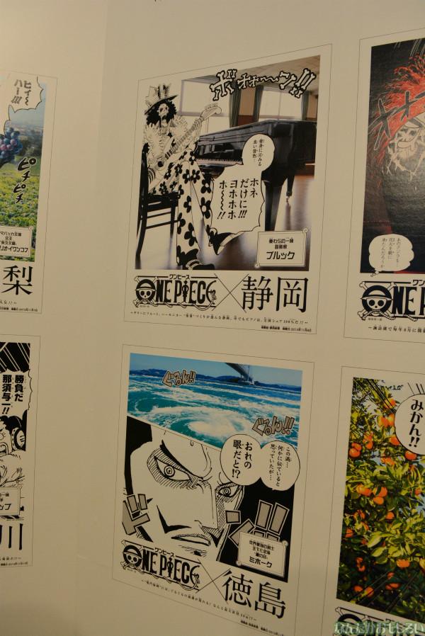 『ジャンプフェスタ2014』ワンピースご当地コラボ広告まとめ_0128