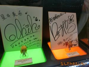 AnimeContentsExpo2013-1062