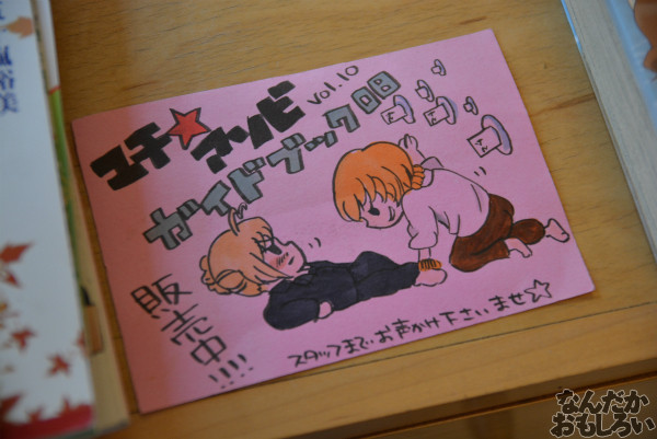 「Zero」「stay night」のコラボカフェ『Fate/Zero~stay night Cafe』フォトレポート_0455