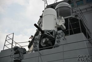 『第2回護衛艦カレーナンバー1グランプリ』護衛艦「こんごう」、護衛艦「あしがら」一般公開に参加してきた(110枚以上)_0710