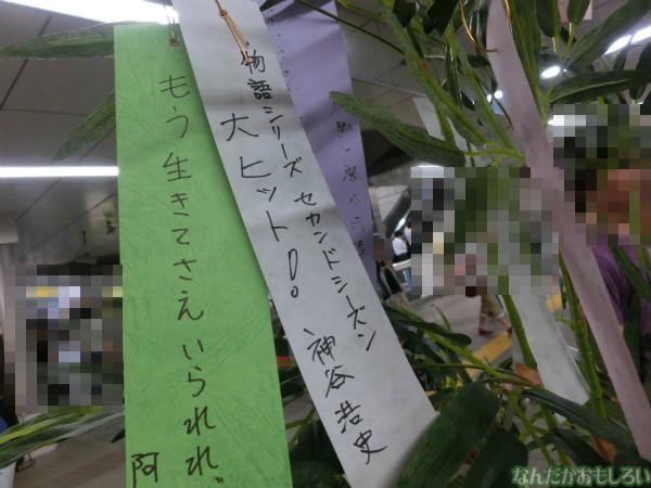 『<物語>シリーズ セカンドシーズン』秋葉原七夕展示3487