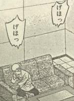 『はじめの一歩』1173話(ネタバレあり)2