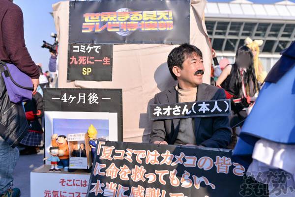 コミケ87 3日目 コスプレ 写真画像 レポート_4800