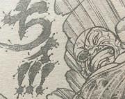 「刃牙道(バキどう)」第39話感想4