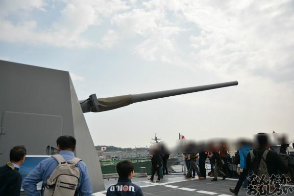『第2回護衛艦カレーナンバー1グランプリ』護衛艦「こんごう」、護衛艦「あしがら」一般公開に参加してきた(110枚以上)_0577