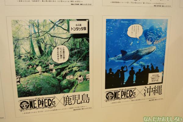 『ジャンプフェスタ2014』ワンピースご当地コラボ広告まとめ_0133