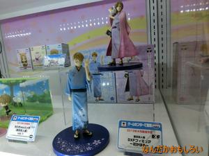 AnimeContentsExpo2013-1140