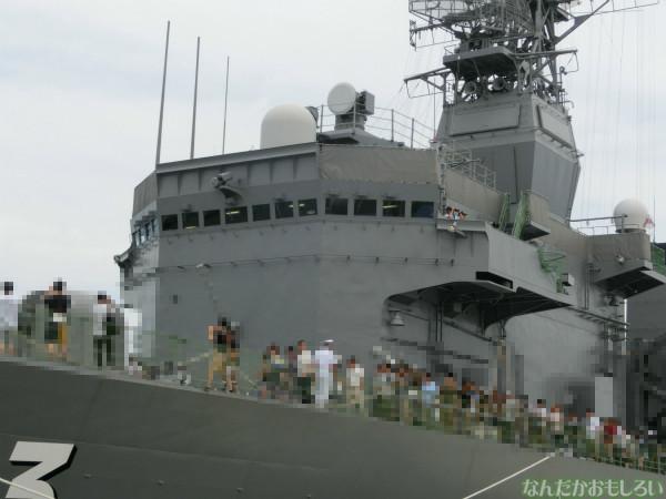 大洗 海開きカーニバル 訓練支援艦「てんりゅう」乗船 - 3749