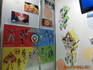 AnimeContentsExpo2013-1065