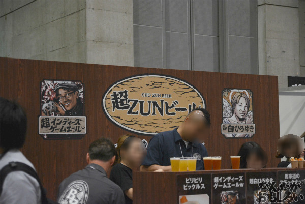 西村博之氏降臨!『ニコニコ超会議3』「超ZUNビール」ブースを紹介_0118