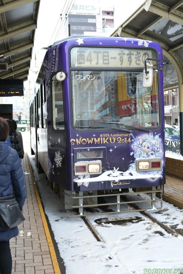 札幌市内を走る「雪ミク電車(2014年版デザイン)」に乗ってきた_0103