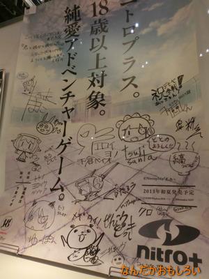 AnimeContentsExpo2013-1216