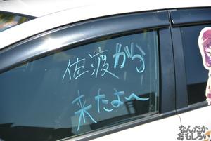 『第11回博麗神社例大祭』痛車・痛単車フォトレポート(200枚以上)_0211