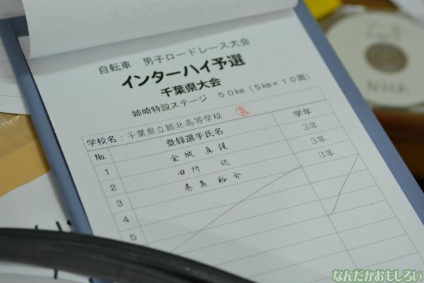 『弱虫ペダル』佐倉市観光協会が弱ペダ一色に!_0145