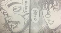 『刃牙道』第136話感想ッ(ネタバレあり)3