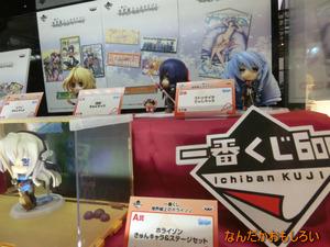 AnimeContentsExpo2013-1135