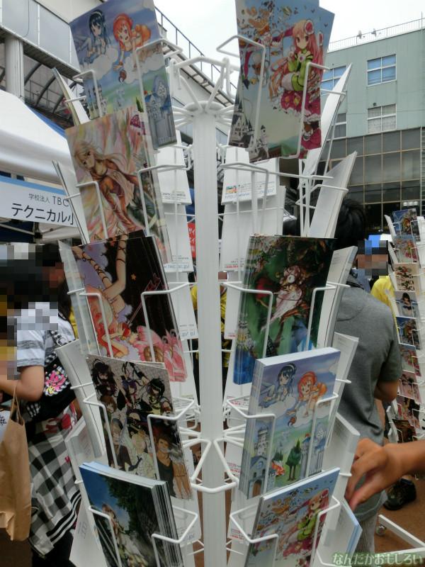『とちテレアニメフェスタ!』3518