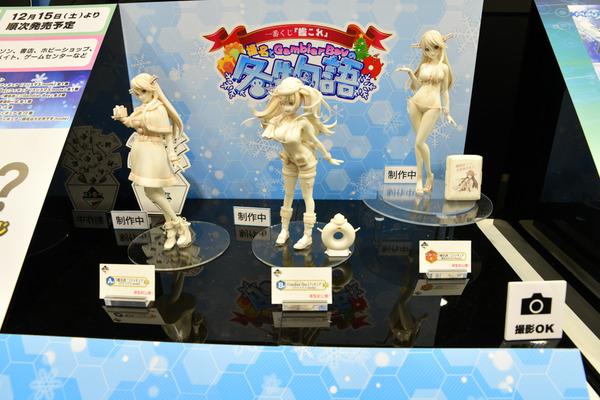 全日本模型ホビーショー019