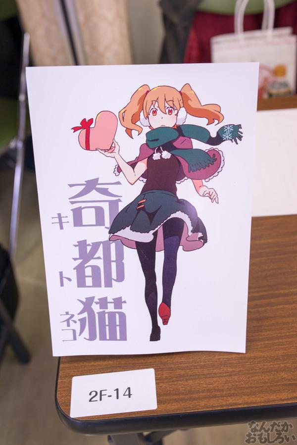 秋葉原のみがテーマの同人イベント『第2回秋コレ』フォトレポート_6340