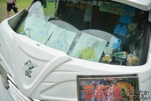 『第7回館林痛車ミーティング』痛車・画像_0692