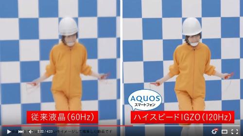 AQUOSの動画がどれだけ美しいか、花澤香菜で検証してみた2