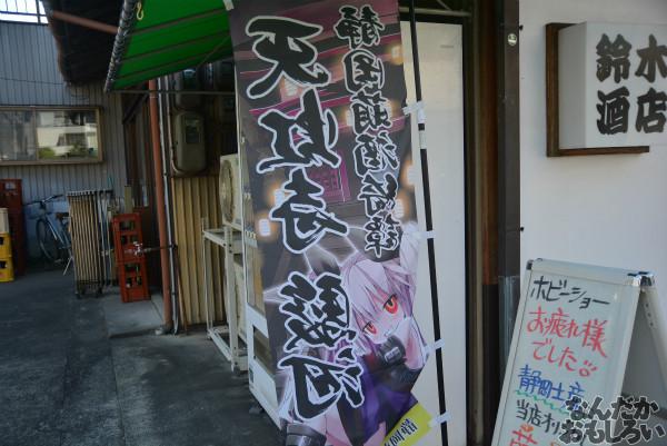 """静岡で有名な""""萌え酒""""を販売する酒屋『鈴木酒店』へ遊びに行ってきた_0204"""