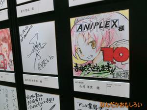 AnimeContentsExpo2013-1099