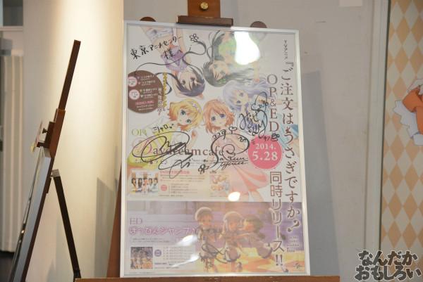 秋葉原で開催『TVアニメごちうさ展』フォトレポート_0257