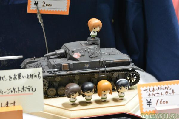 猥幽亭_0125