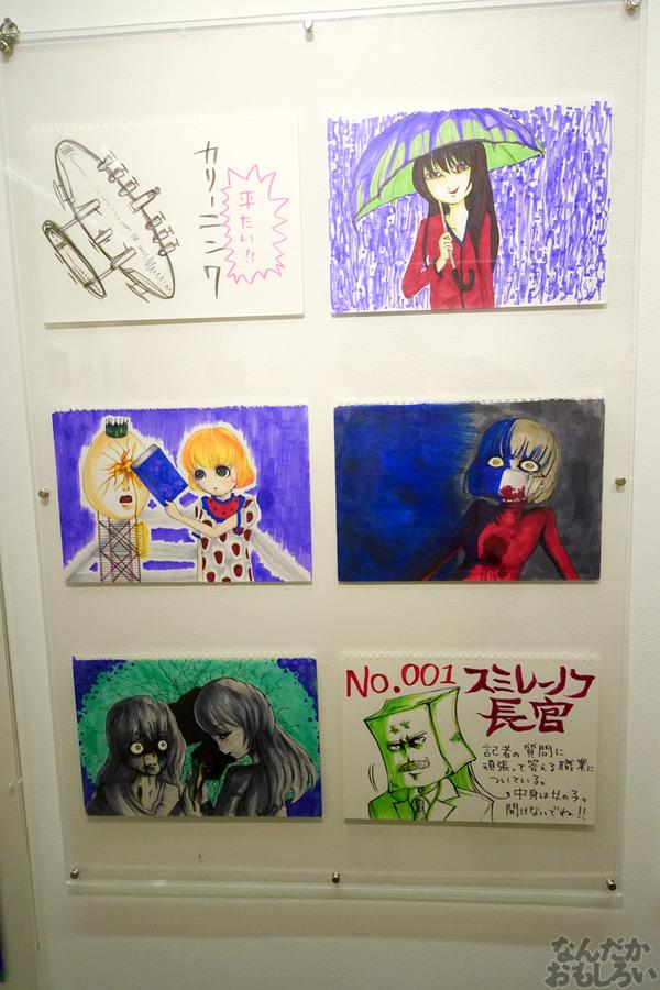 上坂すみれイラスト原画展_写真画像01293