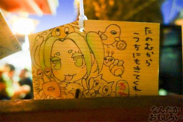 痛絵馬 秋葉原・神田明神_00615