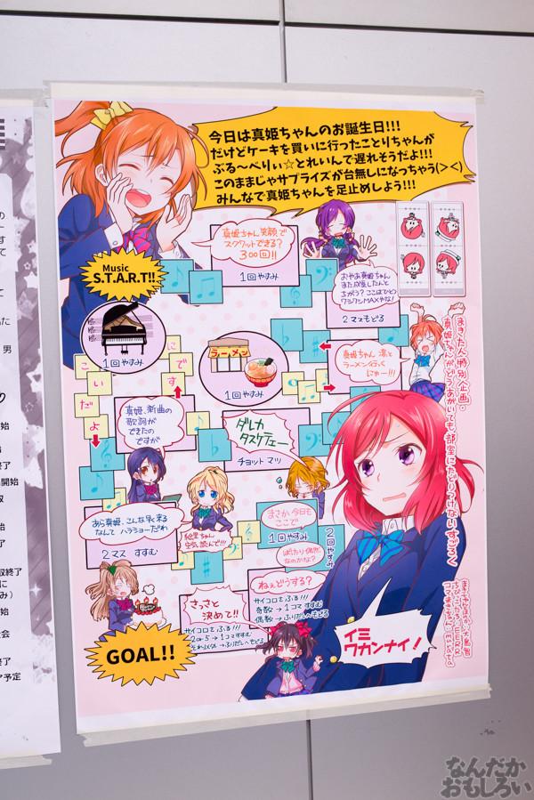 真姫ちゃんの同人誌即売会の写真画像_9206