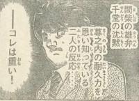『はじめの一歩』1198話感想(ネタバレあり)1