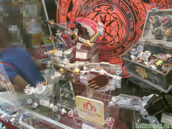 東京おもちゃショー2013 バンダイブース - 3230