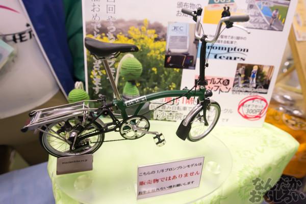 『第四回やっちゃばフェス』自転車同人サークルを紹介ッ!_9109