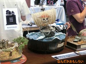 第52回静岡ホビーショー 画像まとめ - 2895