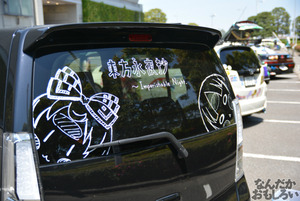 『第11回博麗神社例大祭』痛車・痛単車フォトレポート(200枚以上)_0196