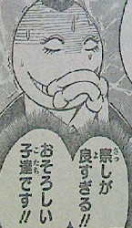 20130225_194746