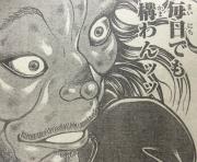 『刃牙道(バキどう)』第68話感想4