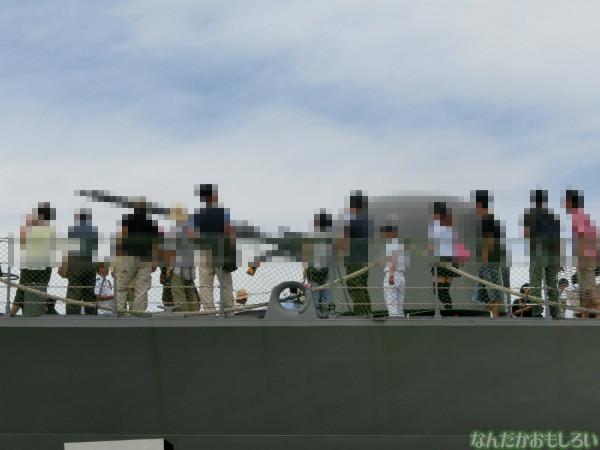 大洗 海開きカーニバル 訓練支援艦「てんりゅう」乗船 - 3759