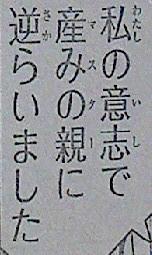 20121203_063644