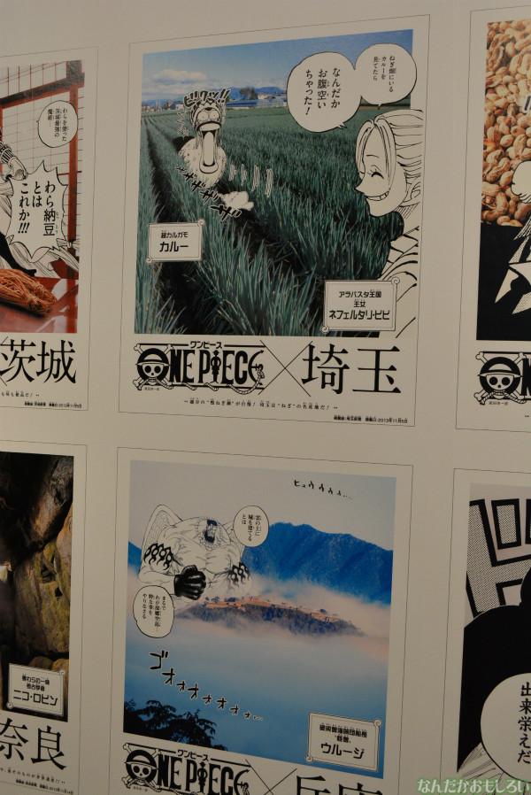 『ジャンプフェスタ2014』ワンピースご当地コラボ広告まとめ_0138