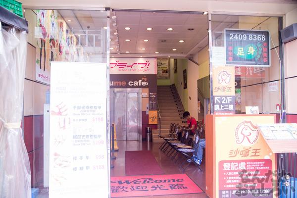 ラブライブ!×香港youme cafeのカフェ写真画像フォトレポート_6865